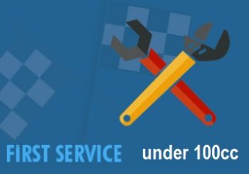atv first service 100-